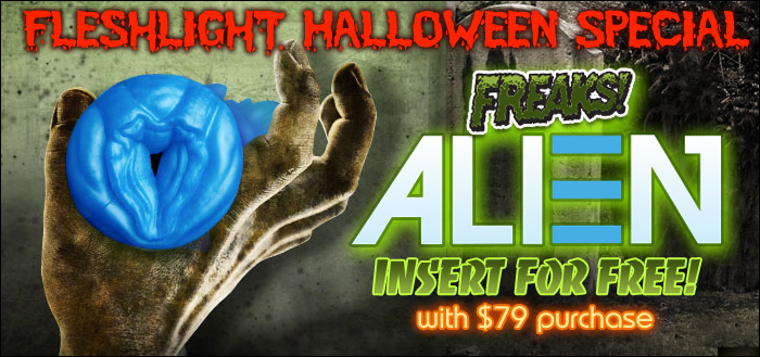 free Alien Fleshlight